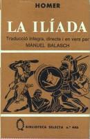 Ilíada Balasch 1971