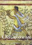 Odysseia romanès