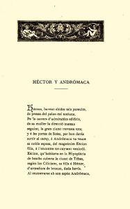 Amer Hèctor i Andròmaca 2