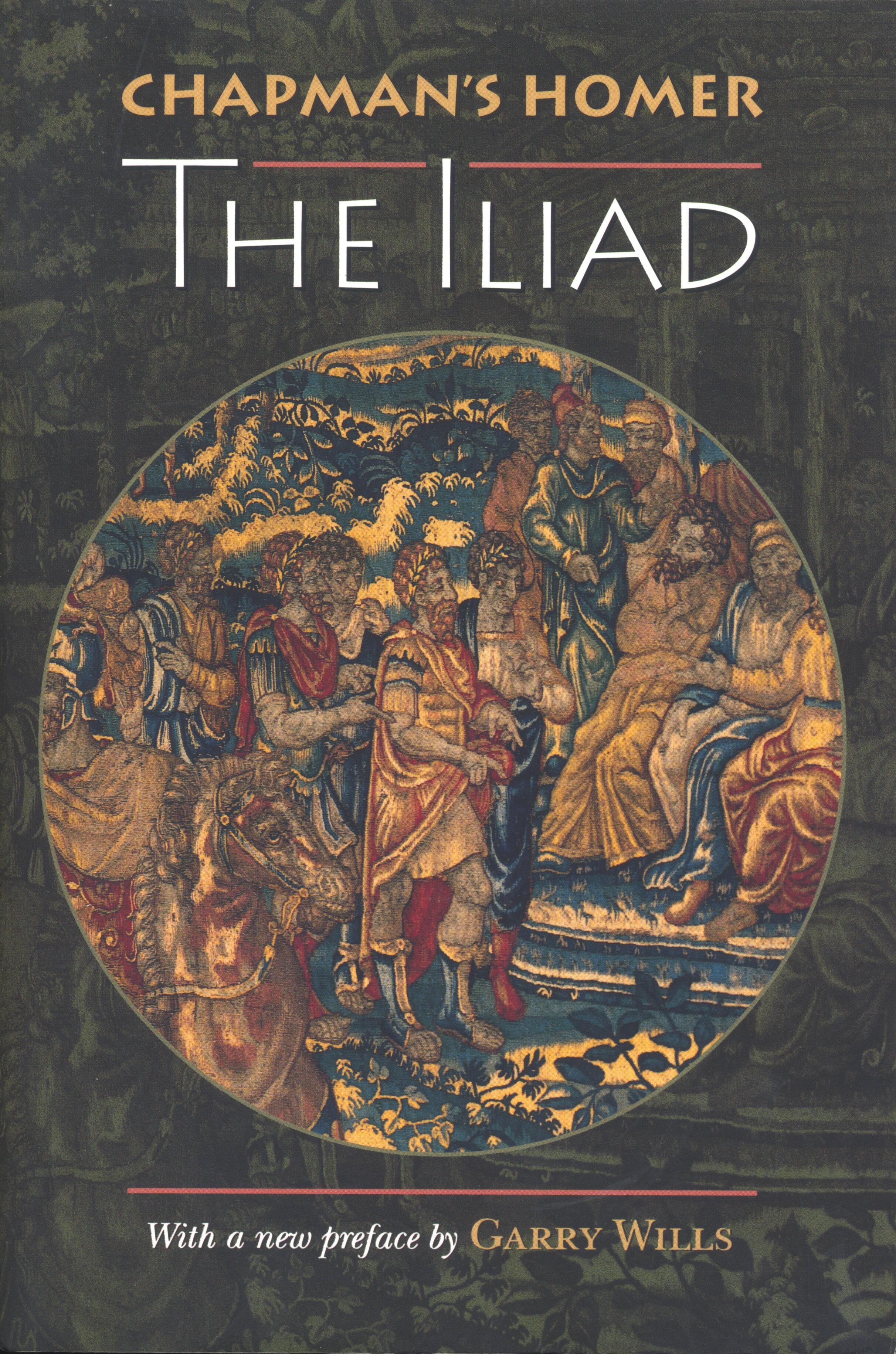 greek gods in the iliad essay