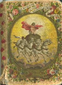 Fernán Caballero Mitología