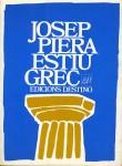 Josep Piera – Estiugrec
