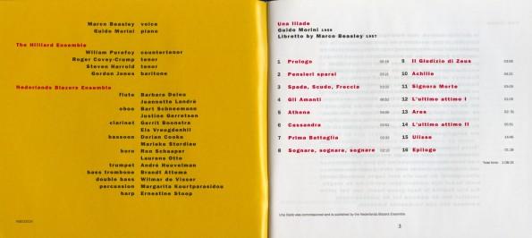Guido Morini - Una Iliade 3