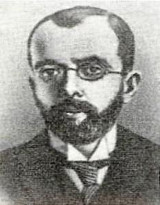 Suleiman al-Bustani (سليمان البـسـتاني ) 1856–1925) (Bkheshtin, Líban, 1856 - Nova York, 1925).