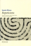 Ritsos Repeticions