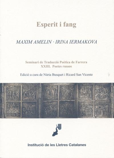 Esperit i fang - Maxim Amelin - Irina Iermakova